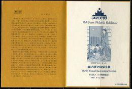 CB0549 Japanese 1983 Painting Ukiyo-e Engraving Proofs MNH - 1926-89 Emperor Hirohito (Showa Era)