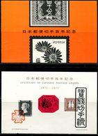 CB0552 Commemorative Sheet Of Japan 1971 Centennial Ticket MNH - 1926-89 Emperor Hirohito (Showa Era)