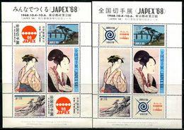 CB0553 Japan Commemorative Exhibition Of Ukiyo-e Painting 1968 4V MNH - 1926-89 Emperor Hirohito (Showa Era)