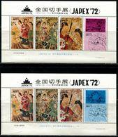 CB0554 Japan 1972 Post Exhibition Ancient Mural Commemorative 4V MNH - 1926-89 Emperor Hirohito (Showa Era)