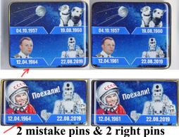 642 Space Russian Pins Set (4pcs). 2 Mistake Pins & 2 Right Pins. Gagarin, 1st Sputnik, Belka & Strelka, Skybot F-850 - Space
