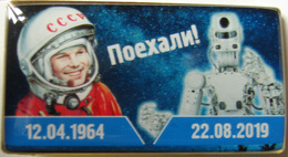 642-2 Space Russian Pin - Mistake! Gagarin, 1st Sputnik, Skybot F-850 - Space