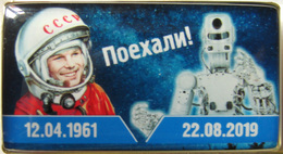 642-4 Space Russian Pin. Gagarin, Skybot F-850 - Space