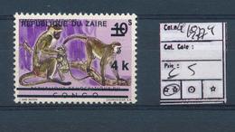 CONGO KINSHASA ZAIRE 1977 ISSUE MONKEYS VARIETIES - Zaïre