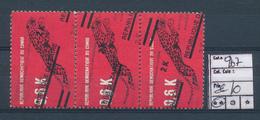 CONGO KINSHASA ZAIRE 1977 ISSUE LEOPARD VARIETIES - Zaïre