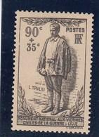 France - 1939 - N° YT 420** - Monument Aux Victimes Civiles De La Guerre 1914-18 - France