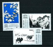 China Nº 2369/71 Nuevo - China