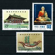 China Nº 2329/31 Nuevo - China