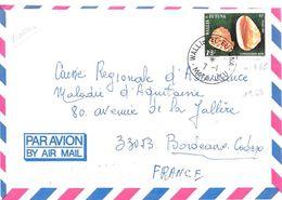 Wallis-et-Futuna 7-I 1968 Cachet Manuel Sur Timbre N° 365 (année En Haut, étoile Au Centre) - Wallis Y Futuna