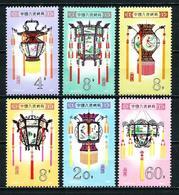 China Nº 2396/401 Nuevo - China