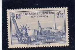 France - 1939 - N° YT 426** - Exposition Intern. De New York - France