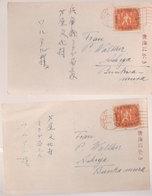 Lot 2 Cartes Lettres Japon  1952 - Japan