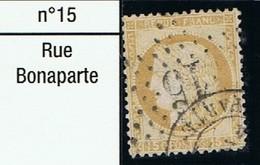 N°55 Etoile 15 - Marcophilie (Timbres Détachés)