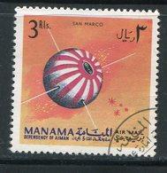 MANAMA- Timbre Oblitéré - Espacio