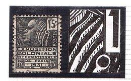 Variété ANNEAU LUNE Sur Expo 1931 - 15c - Variétés Et Curiosités