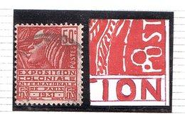 Variété ANNEAU LUNE Sur Expo 1931 - 50c Rouge - Variétés Et Curiosités