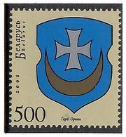 Belarus 2008 . COA Of Orsha. 1v: 500.  Michel # 739 - Belarus