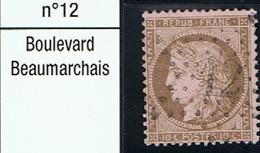 N°58 Etoile 12 - Marcophilie (Timbres Détachés)