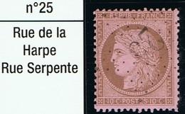 N°58 Etoile 25 - Marcophilie (Timbres Détachés)