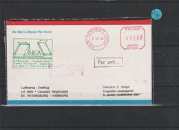 Luftpost Echt Gelaufen      Lufthansa Erstflug   St. Petersburg - Hamburg   1993 - [7] République Fédérale