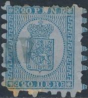 Finlandia 1866  Yvert Tellier  8 Dientes Cortos US - Non Classificati