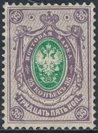 Finlandia 1891  Yvert Tellier  44 Escudos (*) - Non Classificati