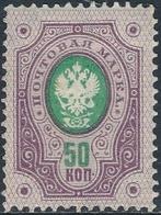 Finlandia 1891  Yvert Tellier  45 Escudos  (*) - Non Classificati