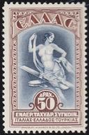 Grecia A- 14 1933 Alegoría MNH - Francobolli