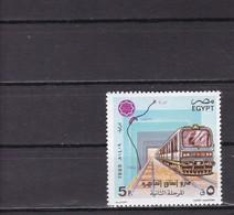 Egypte 1989. Michel #1108 MNH** - Eisenbahnen