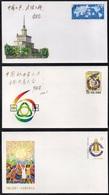 PR CHINA - CHINE / 1987-1988 - 3 ENTIERS POSTAUX ILLUSTRES (6387) - 1949 - ... République Populaire