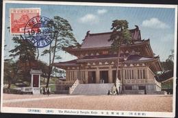 CPA The Hakubun Ji Temple Keije YT 253 Château Nagoya Japon CAD Violet Keizyo Tyosen 19 8 1938 Occupation Japonaise - Corée (...-1945)