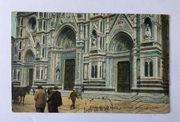 V 11305 Firenze - Le Porte Della Cattedrale - Firenze