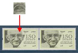 Egypt - 2019 - Error - Spot Inside Eye - 150th Annie., Birth Of Mahatma Gandhi - Nuovi