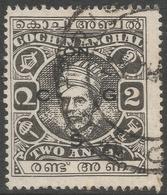 Cochin(India). 1944 Maharaja Kerala Varma II. Official. 2a Used P13X13½. SG O71 - Cochin
