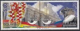 Upaep Bolivia 1399/00 2010 Símbolos Patrios MNH - Zonder Classificatie