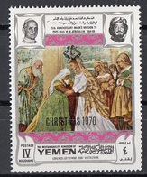 "Mutawakelite K. Yemen 1970 Mi. 1102 ""Storie Di Maria : Visitazione"" Quadro Dipinto L. Lotto Paintings Tableaux MNH - Religion"