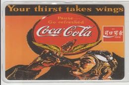 Zambia Telecom 100 - Coca Cola  ------fake------ - Zambie