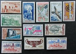 Mauritanie Lot De Timbres 12 Timbres 5 Non Dentelés Tous Neufs - Mauritanie (1906-1944)