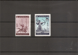 Jo De Rome -1960 ( 958/959 XXX -MNH- D'Iran) - Verano 1960: Roma