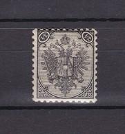 Bosnien-Herzegowina - Österreichische Besetzung - 1890 - Michel Nr. 9 I M - Gez. 11 1/2 - Mit Wz. Teil. - 50 Euro - Bosnia And Herzegovina