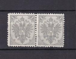 Bosnien-Herzegowina - Österreichische Besetzung - 1895/99 - Michel Nr. 1 II Paar - 30 Euro - Bosnia And Herzegovina