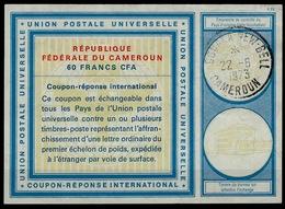CAMEROUN / CAMEROON Vi2060 FRANCS CFA Int.Reply Coupon Reponse Antwortschein IAS IRC O DOUALA NEW BELL 22.6.73 - Kamerun (1960-...)