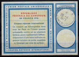 CAMEROUN / CAMEROON Vi2060 FRANCS CFA Int.Reply Coupon Reponse Antwortschein IAS IRC O YAOUNDE 26.4.73 - Kamerun (1960-...)