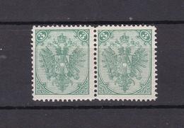 Bosnien-Herzegowina - Österreichische Besetzung - 1895/99 - Michel Nr. 3 II Paar - 30 Euro - Bosnia And Herzegovina