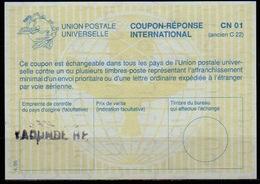 CAMEROUN / CAMEROON / KAMERUN  La29  International Reply Coupon Reponse IAS IRC Antwortschein O YAOUNDE RP - Kamerun (1960-...)