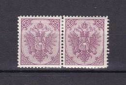 Bosnien-Herzegowina - Österreichische Besetzung - 1895/99 - Michel Nr. 7 II Paar - 50 Euro - Bosnia And Herzegovina