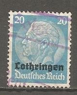 ALSACE-LORRAINE  Yv. N° 32  (o)   20c  Lothringen   Cote 1 Euro BE  2 Scans - Elsass-Lothringen