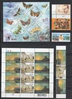 UKRAINE 2005 Complete Year Set + Sheetlets + Booklets/ Große Jahressatz + KLB + MH / L'ensemble Année Complète **/MNH - Ukraine