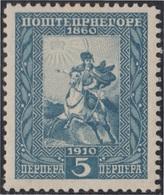 Montenegro 99 Mazzetta Di 20 Rey Nicola I MH - Sellos