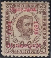 Montenegro 23l King Nicolai Usados - Sellos